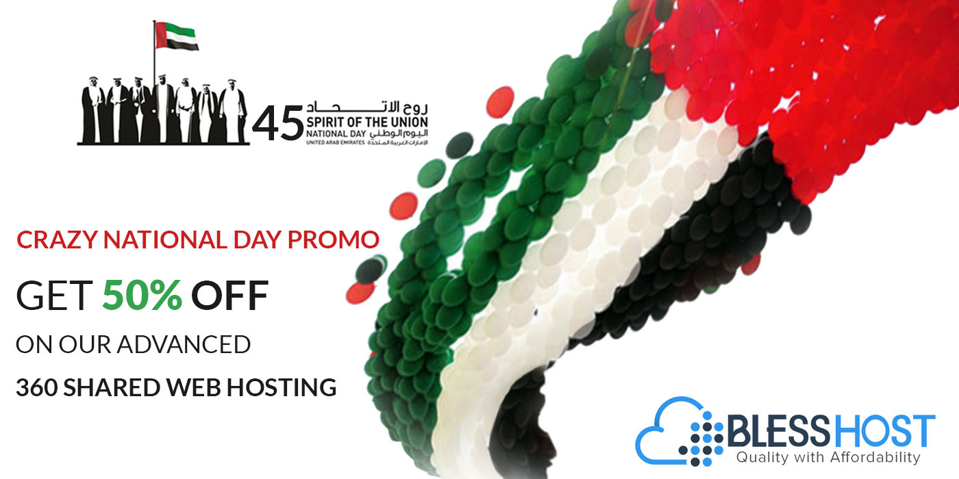 uae national day 2016 promo